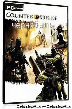 avatar the game 2009 скачать на pc